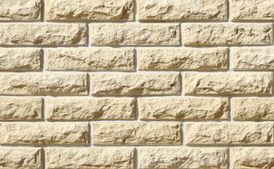 Облицовочный искусственный камень White Hills Тилл цвет 455-10