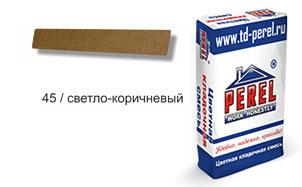 Затирка для швов PEREL RL 0445 светло-коричневая, 25 кг