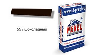 Затирка для швов PEREL RL 5455 шоколадная, 25 кг