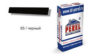 Затирка для швов PEREL RL 5465 черная зимняя, 25 кг