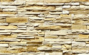 Облицовочный искусственный камень White Hills Кросс Фелл цвет 100-10