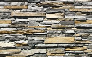 Облицовочный искусственный камень White Hills Кросс Фелл цвет 100-80