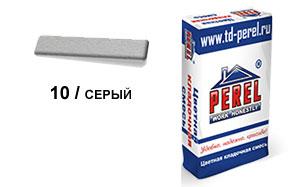 Цветной кладочный раствор PEREL SL 0010 серый, 50 кг