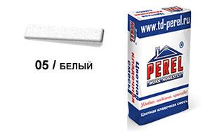 Цветной кладочный раствор PEREL SL 0005 белый, 50 кг