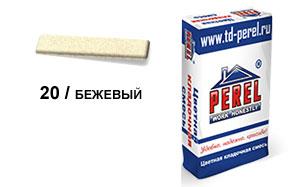 Цветной кладочный раствор PEREL SL 5020 бежевый зимний, 50 кг