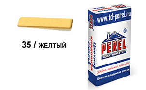 Цветной кладочный раствор PEREL SL 5035 желтый зимний, 50 кг
