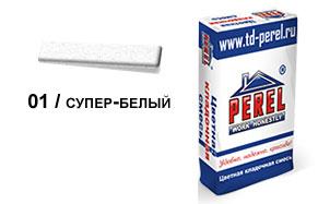 Цветной кладочный раствор PEREL SL 0001 супер-белый, 50 кг