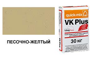 Цветной кладочный раствор quick-mix VK Plus 01.I песочно-желтый 30 кг
