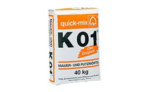 Известково-цементный кладочный раствор quick-mix K01 40 кг
