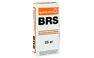 Шпатлевка для бетона и ремонта quick-mix BRS, 25 кг