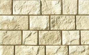 Облицовочный искусственный камень White Hills Шинон цвет 410-10