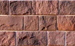 Облицовочный искусственный камень White Hills Шинон цвет 412-40