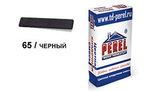 Цветной кладочный раствор PEREL NL 0165 черный, 50 кг