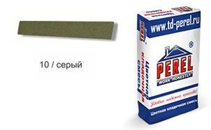 Затирка для швов PEREL RL 0410 серая, 25 кг