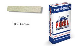 Затирка для швов PEREL RL 5405 белая зимняя, 25 кг