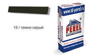 Затирка для швов PEREL RL 5415 темно-серая зимняя, 25 кг