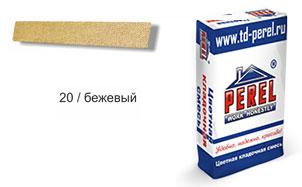 Затирка для швов PEREL RL 5420 бежевая зимняя, 25 кг