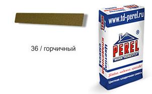 Затирка для швов PEREL RL 0436 горчичная, 25 кг
