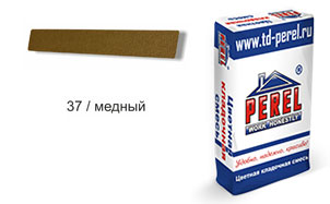 Затирка для швов PEREL RL 5437 медная зимняя, 25 кг