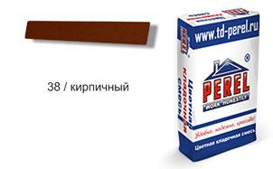 Затирка для швов PEREL RL 5438 кирпичная зимняя, 25 кг