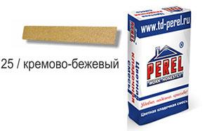 Цветной кладочный раствор PEREL NL 5125 кремово-бежевый зимний, 50 кг