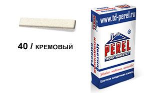 Цветной кладочный раствор PEREL NL 5140 кремовый зимний, 50 кг
