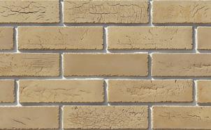 Облицовочный камень White Hills Терамо брик 2 цвет 362-10