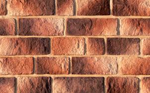 Облицовочный искусственный камень White Hills Эль Торро цвет 495-40