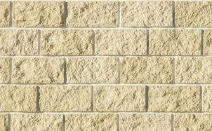 Облицовочный искусственный камень White Hills Лотиан цвет 440-10