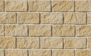 Облицовочный искусственный камень White Hills Лотиан цвет 440-20