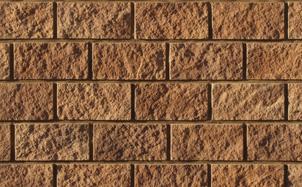 Облицовочный искусственный камень White Hills Лотиан цвет 444-40