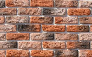 Облицовочный камень White Hills Брюгге брик цвет 316-50