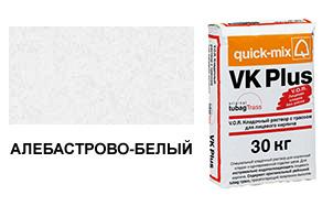 Цветной кладочный раствор quick-mix VK plus 01.A алебастрово-белый 30 кг