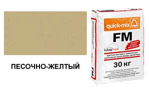 Затирка для кирпичных швов quick-mix FM.I песочно-желтая, 30 кг