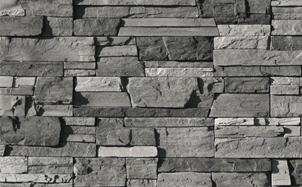 Облицовочный камень White Hills Фьорд Лэнд цвет 208-80