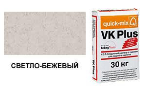 Цветной кладочный раствор quick-mix VK Plus 01.B светло-бежевый 30 кг