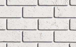"""Облицовочный камень """"Идеальный Камень"""" коллекция Палермо цвет 1"""