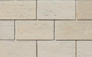 Облицовочный искусственный камень White Hills Тиволи цвет 550-10