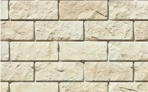 Облицовочный искусственный камень White Hills Йоркшир цвет 405-10
