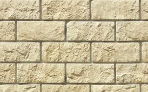 Облицовочный искусственный камень White Hills Йоркшир цвет 405-20