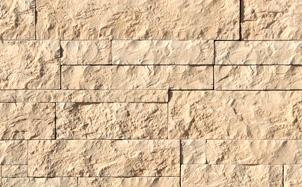 Облицовочный искусственный камень White Hills Лоарре цвет 490-20
