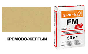 Затирка для кирпичных швов quick-mix FM.K кремово-желтая, 30 кг