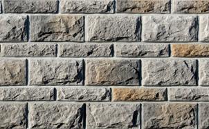 Облицовочный искусственный камень White Hills Тилл цвет 451-80+456-80