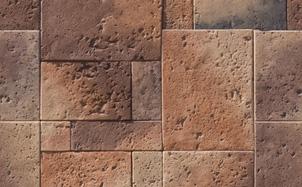 Облицовочный искусственный камень White Hills Бремар цвет 488-40