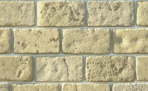 Облицовочный искусственный камень White Hills Шербон цвет 480-10