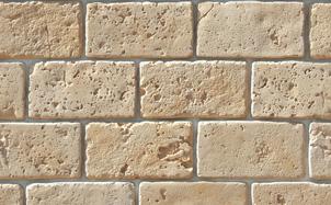 Облицовочный искусственный камень White Hills Шербон цвет 481-20