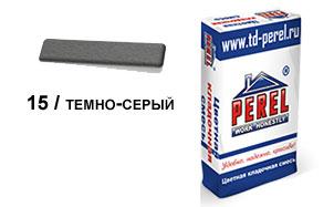 Цветной кладочный раствор PEREL VL 0215 темно-серый, 50 кг