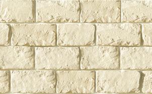 Облицовочный искусственный камень White Hills Шеффилд цвет 430-10