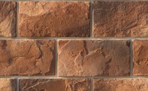Облицовочный искусственный камень White Hills Шеффилд цвет 430-40