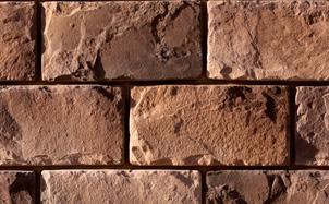 Облицовочный искусственный камень White Hills Шеффилд цвет 432-40